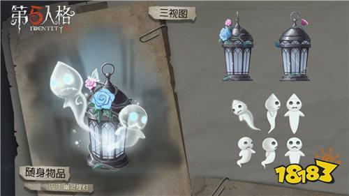 《第五人格》园丁稀世时装-幽灵公主今日上架商城