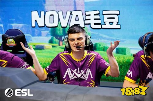 Nova毛豆:部落冲突全球锦标赛总决赛 我们有信心!