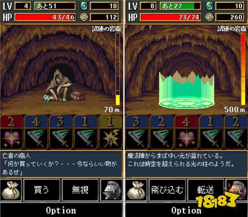 动作RPG手游《黑暗之血》试玩 永不言弃挑战地下城