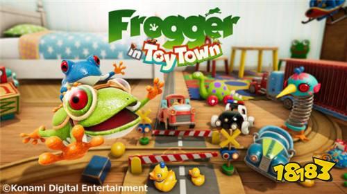 经典街机游戏《青蛙过街》登陆手机平台啦!系列最新作品《青蛙过街in玩具城》正式公开