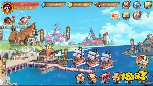 《航海王啟航》2.0全新SSR戰船上線!多弗拉門戈號帶你稱霸海域!