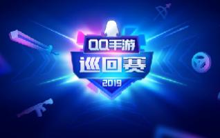 """QQ手游巡回赛和平精英""""JH""""登顶冠军,艾福杰尼快乐游戏"""