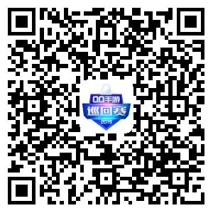 QQ手游巡回赛艾福杰尼车王降临 ,QQ飞车手游柠檬队全胜夺冠