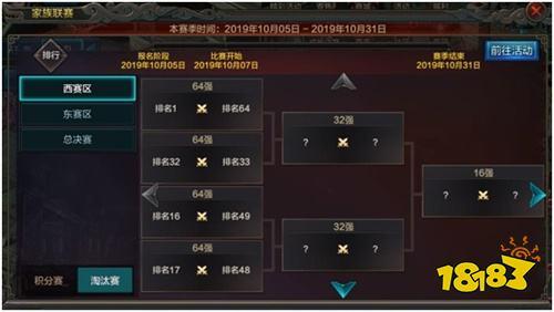 猛龙过江!《QQ华夏手游》新版本将于9月24日登场