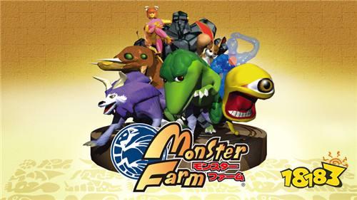 《怪兽农场》安卓版预约已开启 最新宣传影片放出