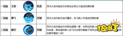9月19日体验服停机更新公告