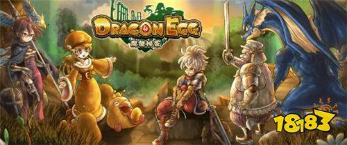 战斗手游 《DRAGON EGG 魔龙秘蛋》预约活动开始