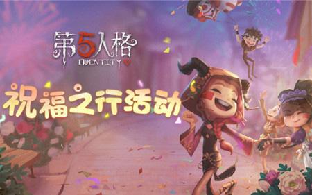 9月26日更新 第九赛季开启 祝福之行活动上线