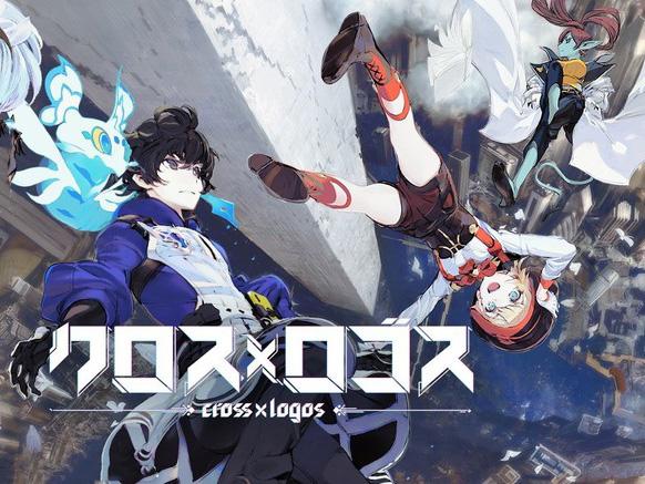 填字游戏《Cross×Logos》推出 以文字的力量击败对手