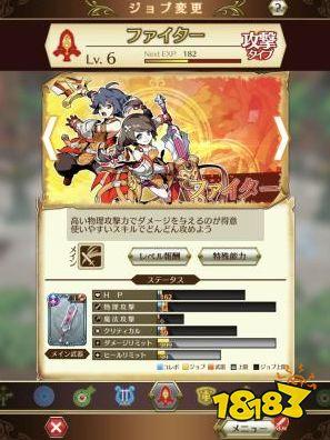 《Logres Stories》与其他玩家携手击倒前方的强大敌人