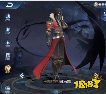 10.1期强势英雄排行榜,曜和马超强行霸榜,孙膑逆袭成功!