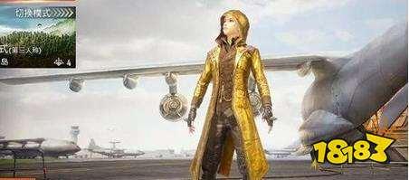 和平精英黄金风衣怎么获得 黄金风衣获得方法