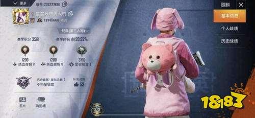 和平精英怎么领兔子衣服 兔子衣服领取方法
