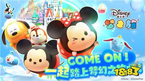 分众游戏消除手游 《迪士尼梦之旅》今日开启预约