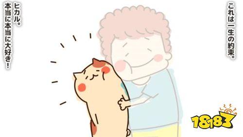 《猫咪烧》手游 要不要来点热呼呼刚出炉的猫咪烧呢