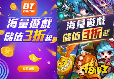 BTgame游戏软件下载