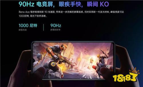 從此射擊有手感!《堡壘前線》X OPPO電競屏迎戰S3新賽季