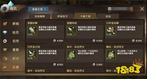 《石器時代M》環島玩法攻略 踏上探險尋寶之旅吧!