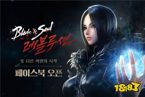 人氣武俠手游《劍靈:革命》10月24日正式推出