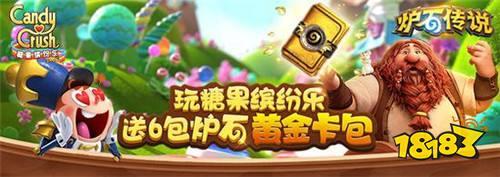 """连续4天iOS霸榜 """"宝船""""开启网易全能化新航线?"""