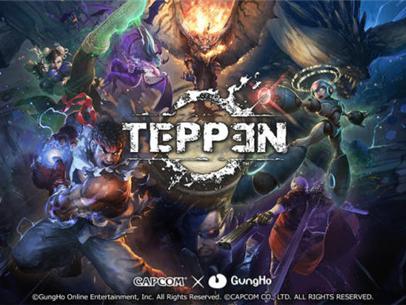 CAPCOM旗下卡牌游戏《TEPPEN》 体验另类战斗风貌