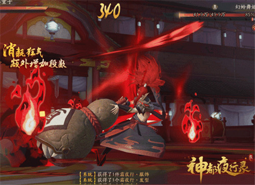 """《神都夜行录》全新SSR妖灵""""酒吞童子""""霸绝登场"""