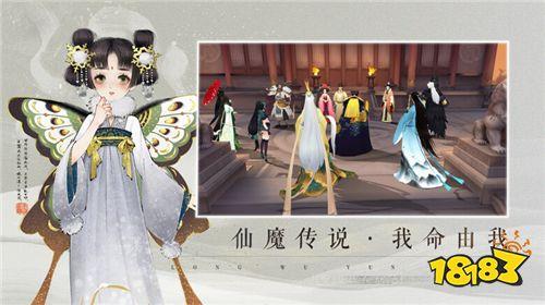 《轩辕剑龙舞云山》评测:以史为骨 艺术为翼 游历大唐盛世风采