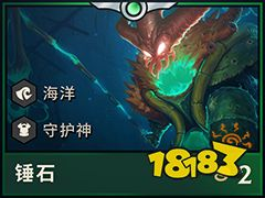 云顶之弈S2锤石阵容搭配 S2锤石最新玩法推荐