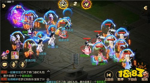 重磅爆料,《梦幻西游》手游青春盛典杭州站即将开幕