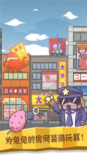 【博狗新闻】月兔历险记 月兔历险记免费下载 电脑游戏软件