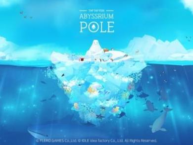 人气养成手游《Abyssrium Pole》公开新区域「冰河/天空」