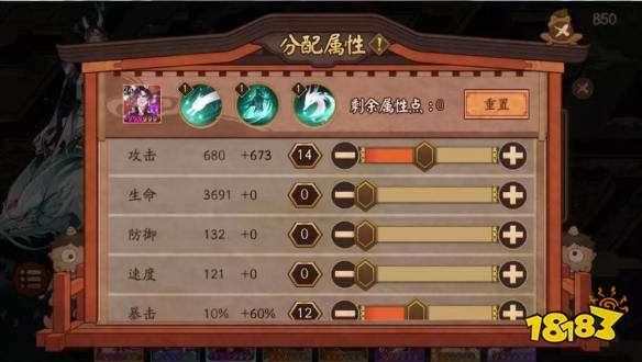 平安奇谭大江山阵容推荐 式神御魂选择攻略