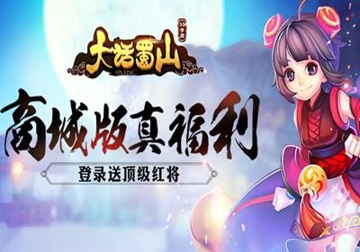 http://www.110tao.com/zhifuwuliu/91836.html