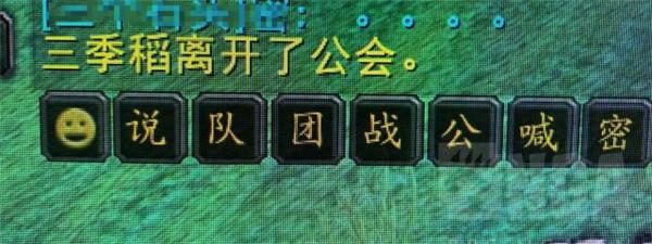 """从小号杀手到""""正义使者"""",魔兽传奇玩家""""三季稻""""宣布入驻虎牙了"""
