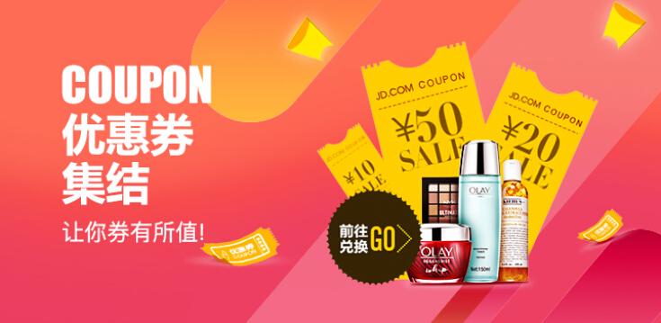 http://www.110tao.com/zhifuwuliu/91811.html