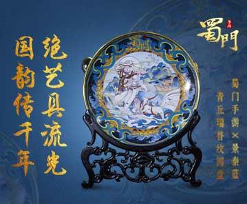 《蜀门手游》弘扬非遗景泰蓝之美