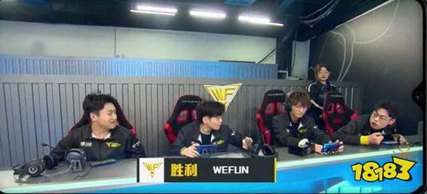 PEL和平精英联赛 WF连吃两鸡有机会进决赛