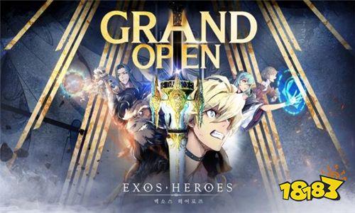 角色收集型手游《Exos Heroes》双平台正式推出 全新史诗冒险开幕!