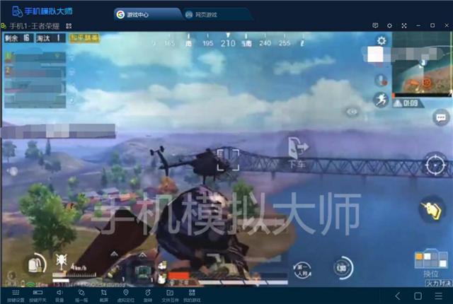 和平精英火力对决直升机实战技巧及手机模拟大师电脑运行攻略
