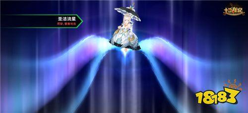 《十二战纪》夜鸦奥莉即将登场:君临!白魔法之神