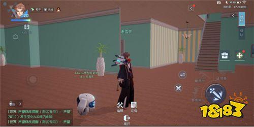 《龙族幻想》手游评测:自由玩法 走与众不同的角色路线