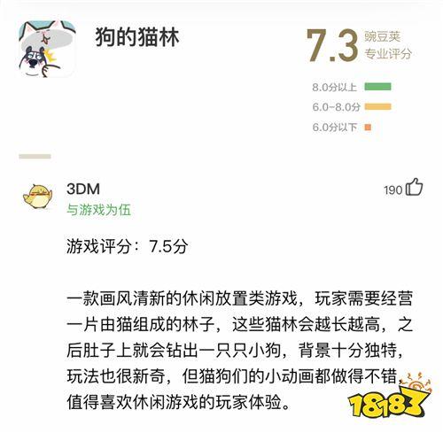 这个游戏该改名叫「主角的一千种奇葩死法」 | 豌豆荚专业评分第65期