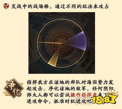 阴阳师京都决战活动玩法图文攻略