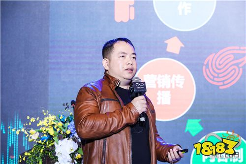 FBEC2019 | 网易游戏运营中心副总经理陈斌:全民化泛娱乐电竞时代已来临