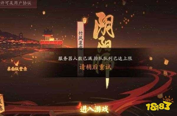 阴阳师2019年名梗有哪些 有些还被送上了热搜