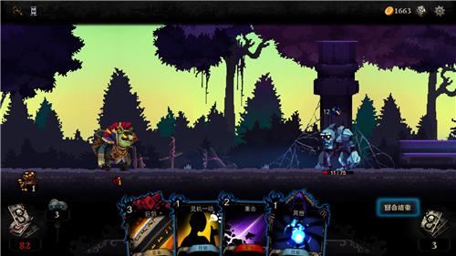 《血牌》打造独一无二的卡组 击败阻挡你的敌人!