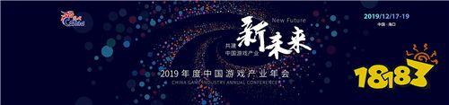 科技向善 游戏有度——功能游戏探索分论坛18日海口举办