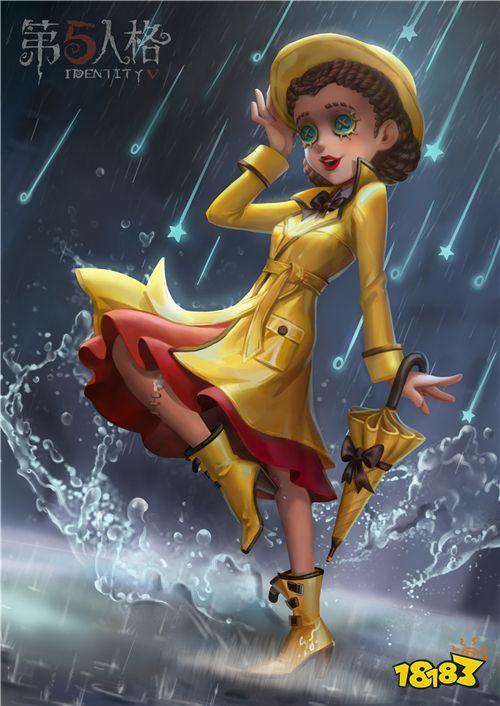 在細雨中歡唱 《第五人格》醫生演繹之星時裝即將上架