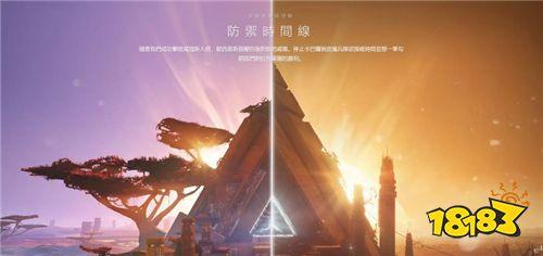 戰斗于時間之潮中,《命運2》黎明賽季今日上線!