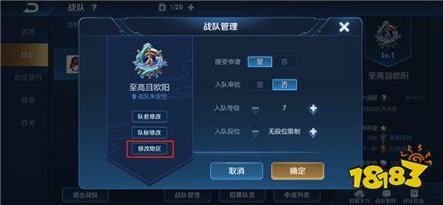12月13日体验服更新 新赛季预热|新增阵营系统